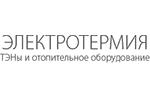 Котлы Электротермия-Сибирь