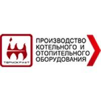 Котлы компании Термокрафт купить в Томске