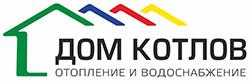 Котлы в Томске, отопительное оборудование